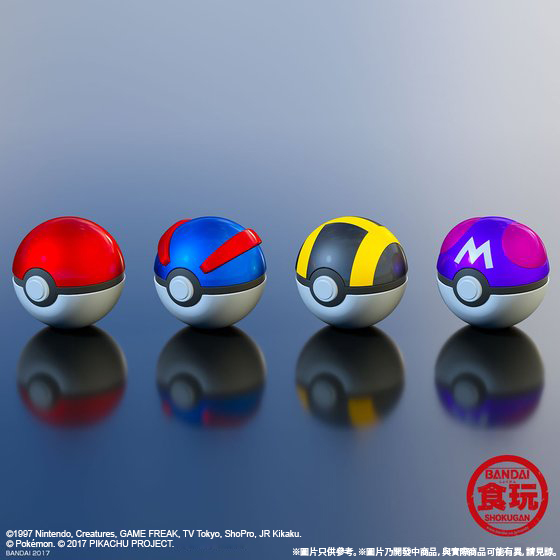 POKEMON POKE BALL COLLECTION SPECIAL