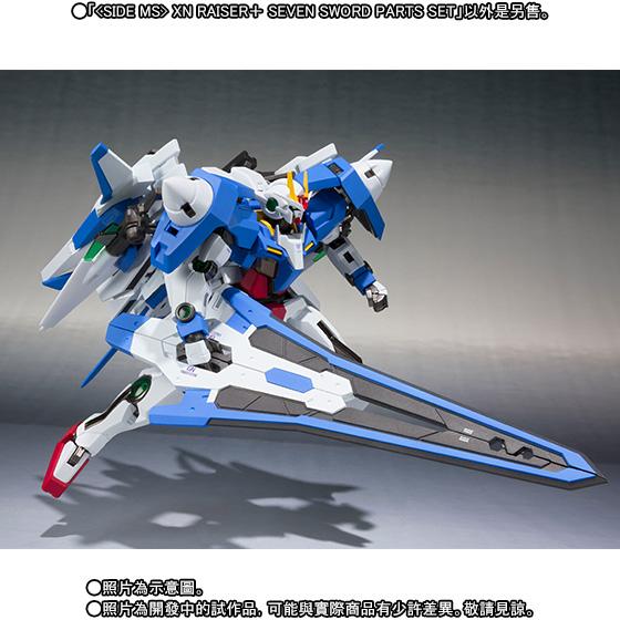 METAL ROBOT SPIRITS 〈SIDE MS〉 XN RAISER + SEVEN SWORD PARTS SET