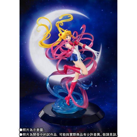 Figuarts Zero chouette SAILOR MOON-Moon Crystal Power, Make Up-