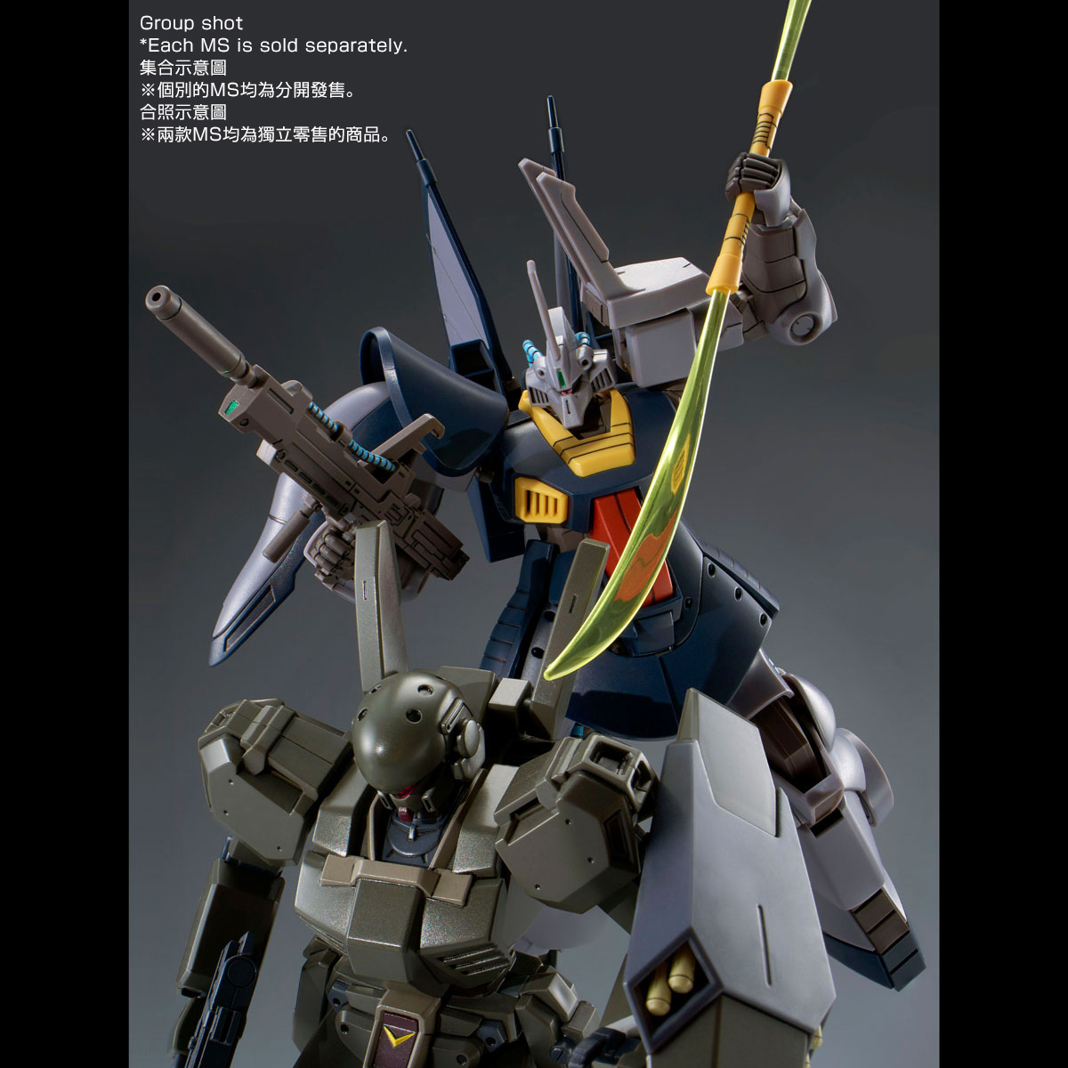 HG 1/144 DIJEH (NARRATIVE Ver.) [2019年7月發送]