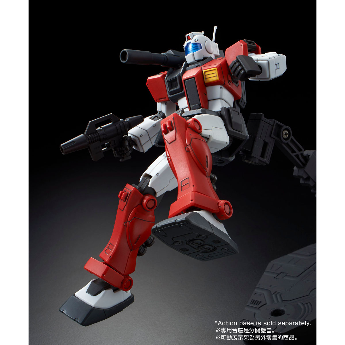 HG 1/144 GM CANNON (SPACE ASSAULT TYPE) [2019年2月發送]