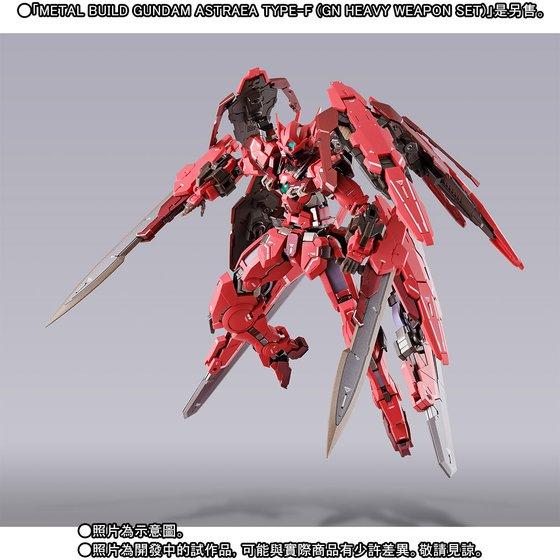 "METAL BUILD GUNDAM ASTRAEA TYPE-F ""AVALUNG'""OP-SET"