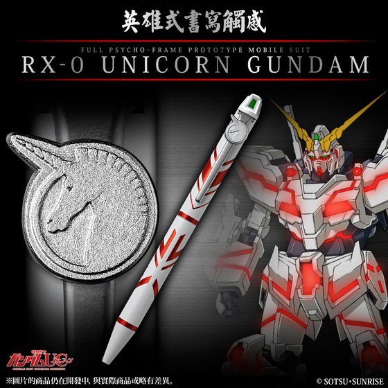 UNICORN GUNDAM BALL PEN WITH STAND SET