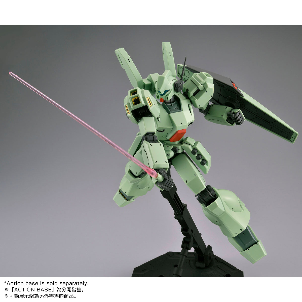 MG 1/100 JEGAN D TYPE