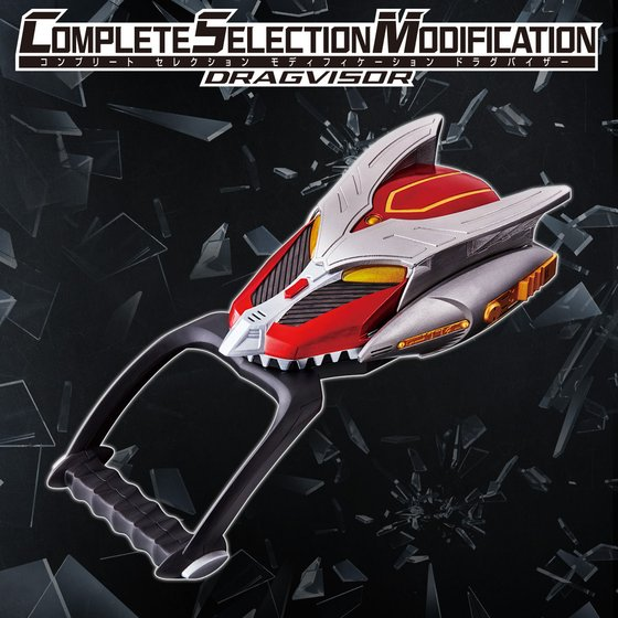 COMPLETE SELECTION MODIFICATION  DRAGVISOR