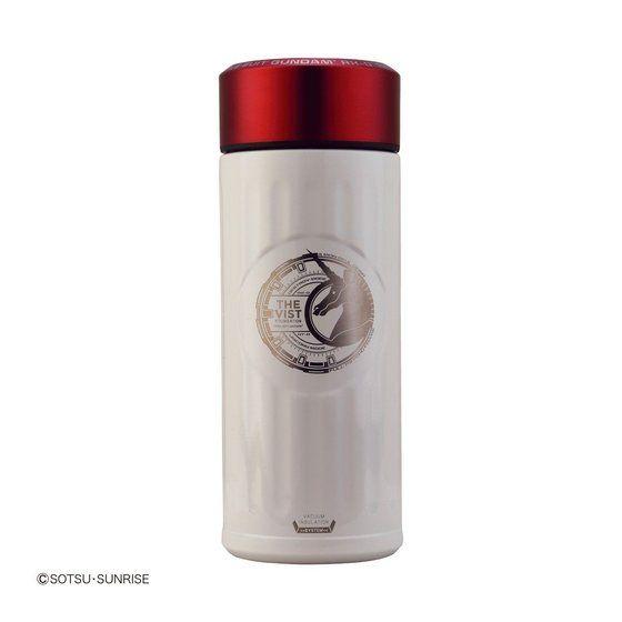 GUNDAM UC COFFEE BOTTLE