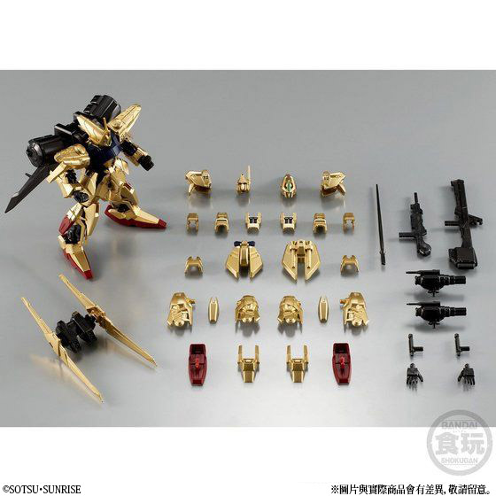MOBILE SUIT G GRAME HYAKUSHIKI KAI/MASS-PRODUCTION TYPE/COATING VER. W/O GUM