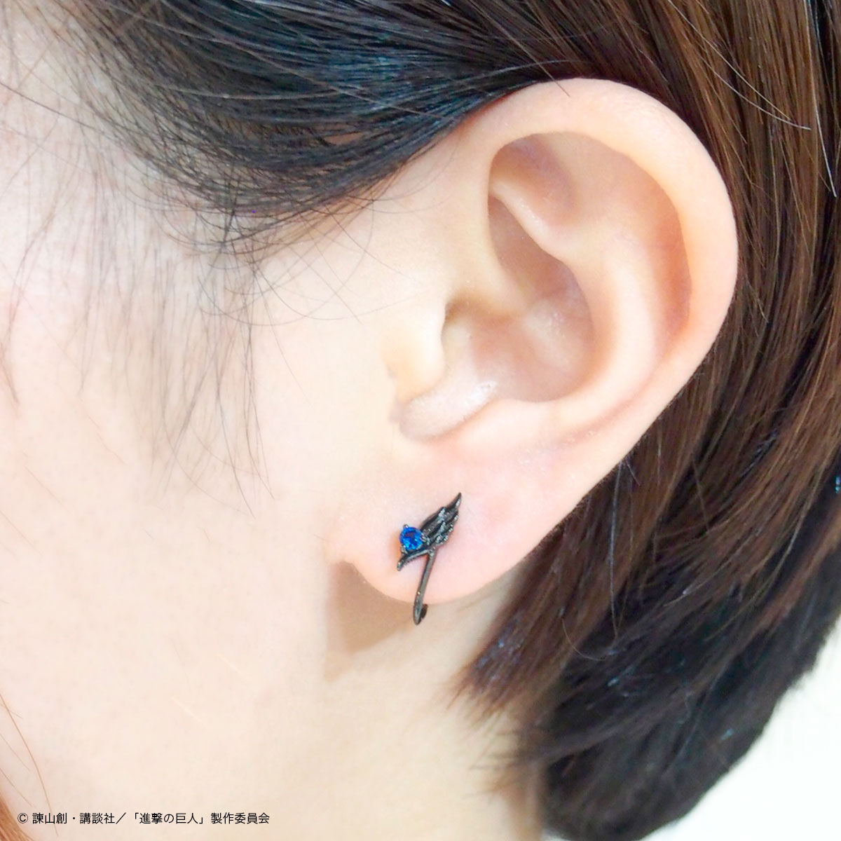 Clip On Earring—Attack on Titan/MATERIAL CROWN Collaboration
