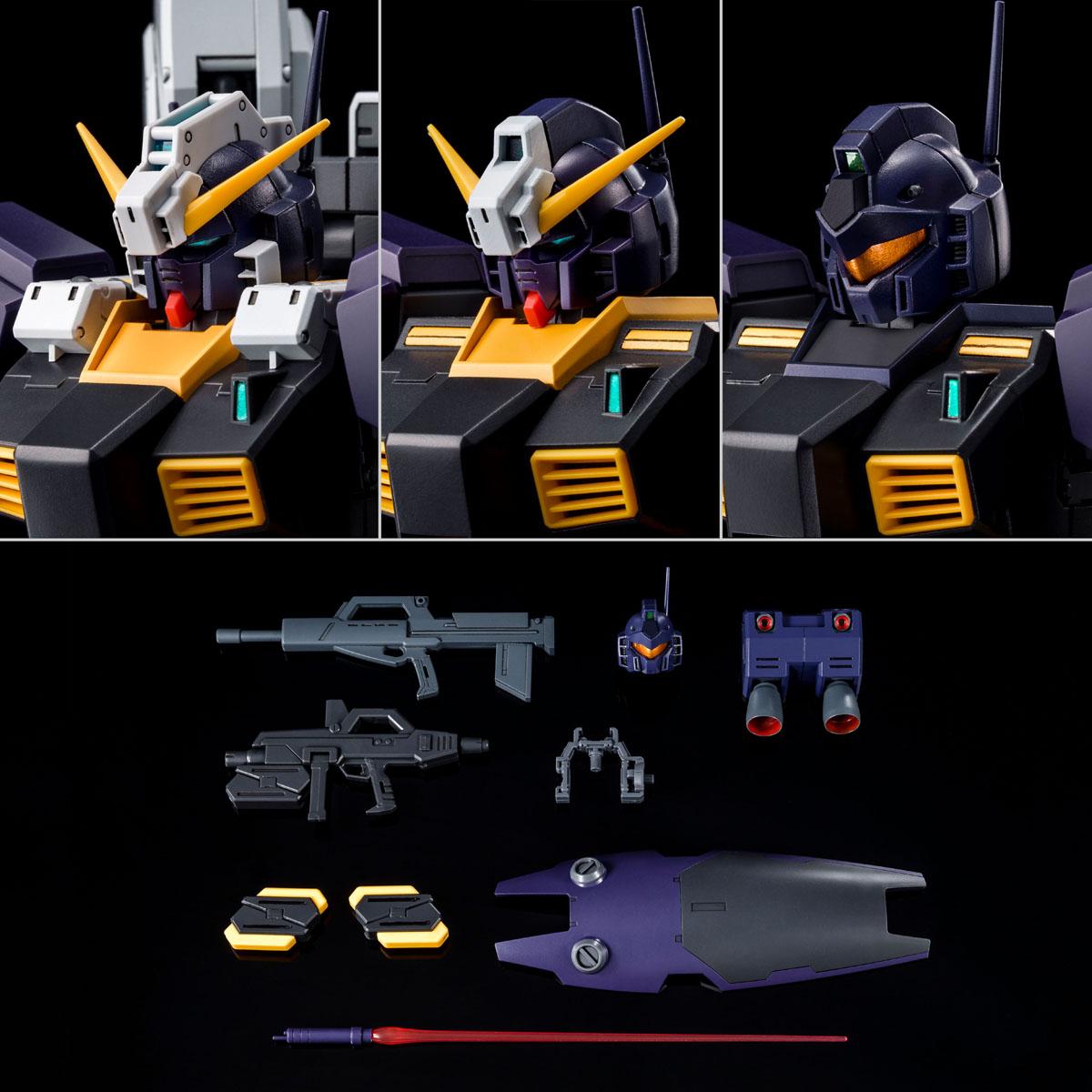 MG 1/100 GUNDAM TR-1 [HAZELⅡ] EARLY TYPE / HAZEL SPARE TYPE/GM QUEL