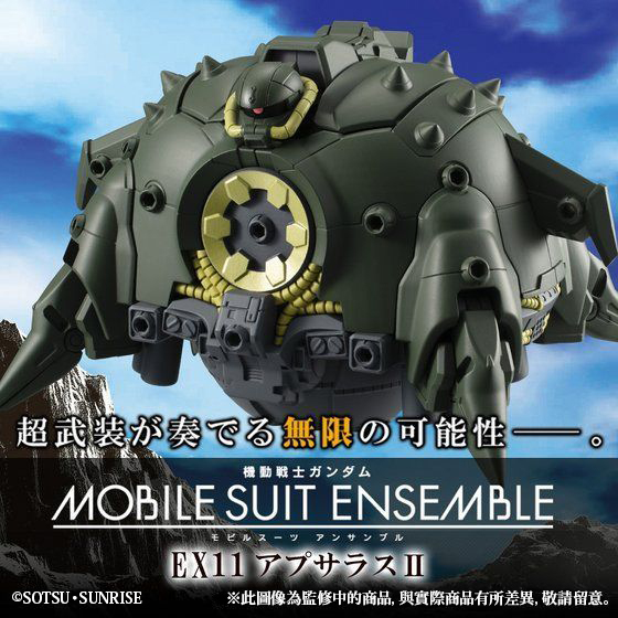 MOBILE SUIT ENSEMBLE EX11 APSARAS II
