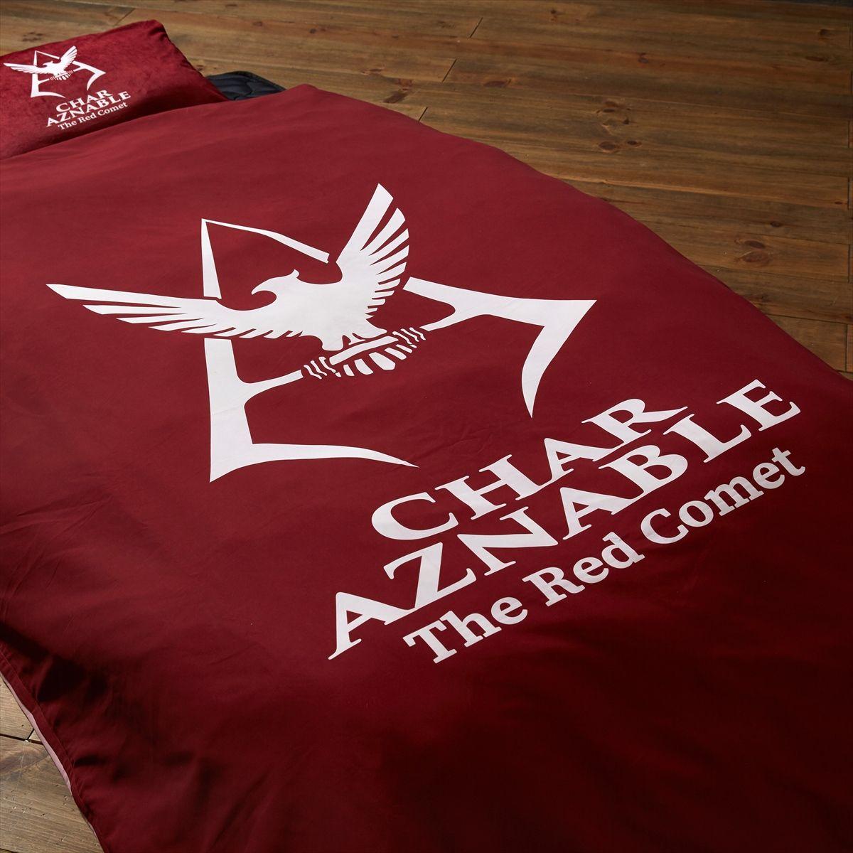 Mobile Suit Gundam Char Aznable Logo Duvet Cover Set