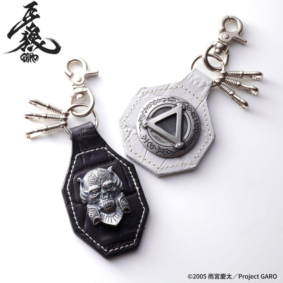 Leather Keychain—GARO