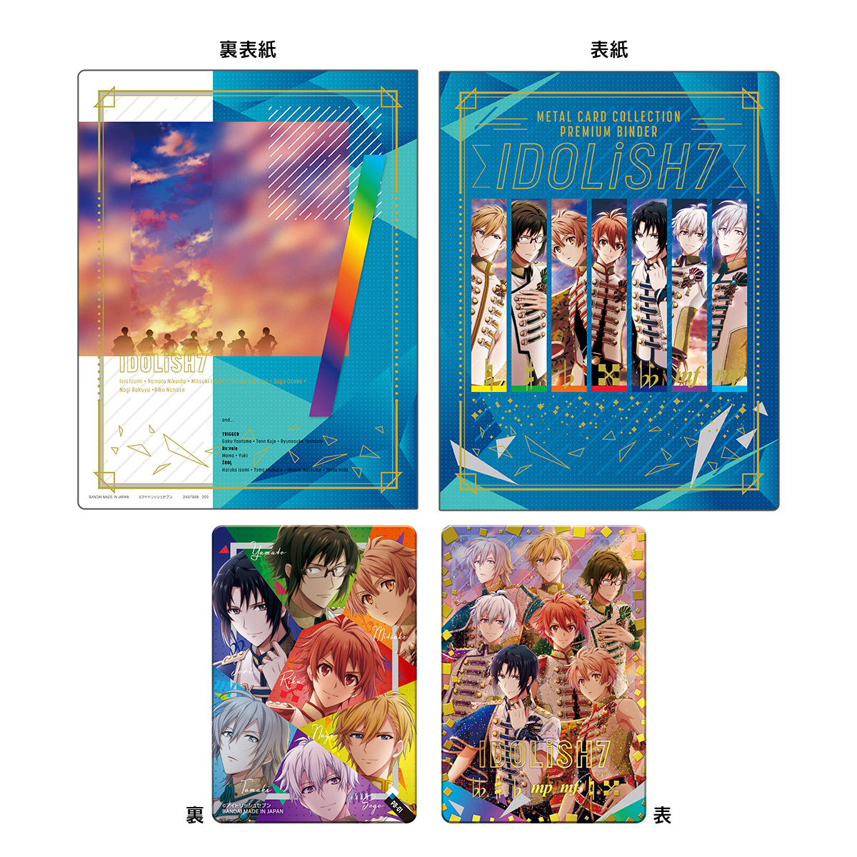 IDOLiSH7 Metal card collection Premium binder