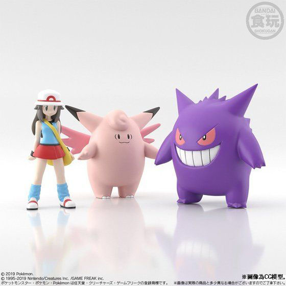 Pokemon Scale World Kanto Leaf & Clefable & Gengar