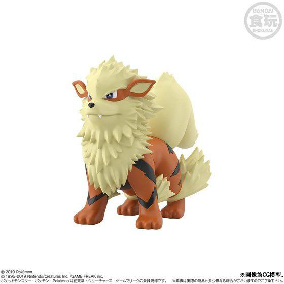 Pokemon Scale World Kanto Green & Arcanine