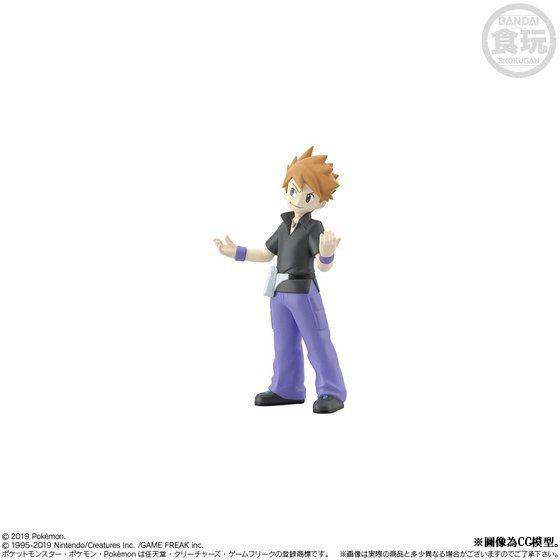 Pokemon Scale World Kanto Green & Arcanine [2020年2月發送]