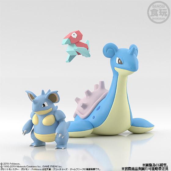 Pokemon Scale World Kanto SYLPH company set