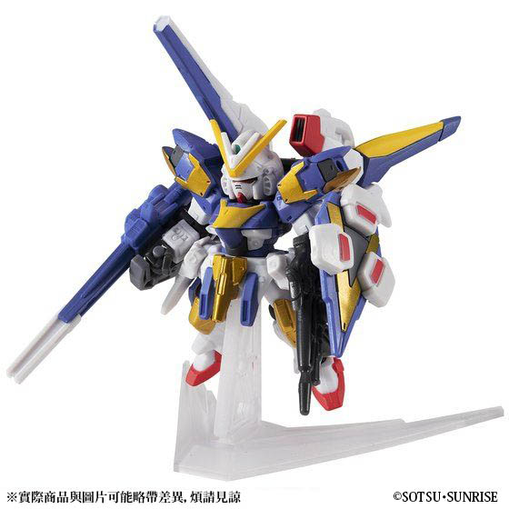 MOBILE SUIT ENSEMBLE EX15 V2 ASSAULT BUSTER GUNDAM & WING OF LIGHTS SET