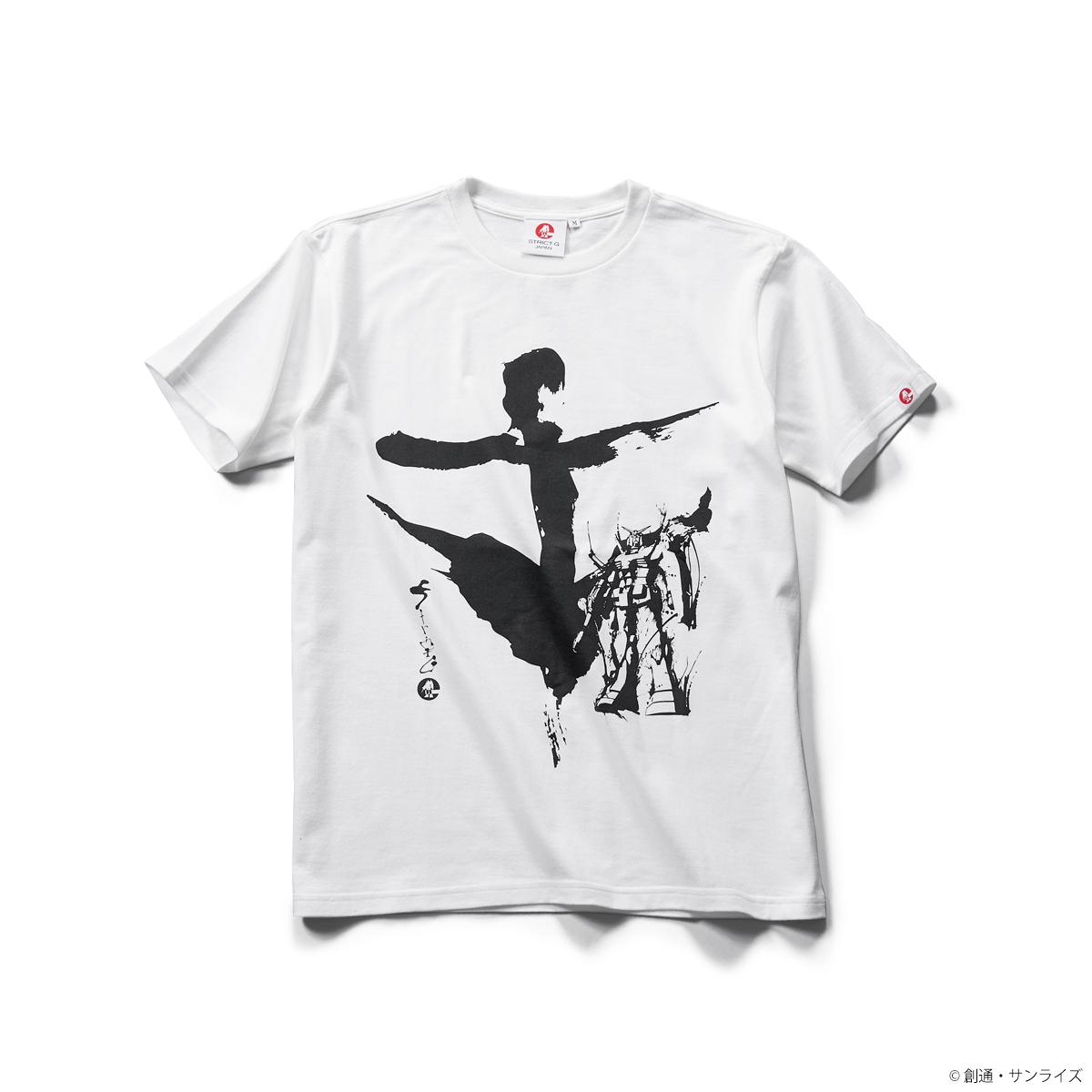 STRICT-G JAPAN 「機動戰士鋼彈」水墨筆觸風 地球聯邦軍 T恤