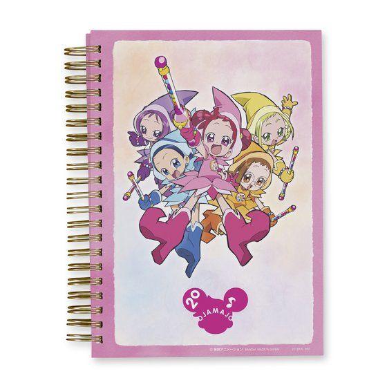 Magical DoReMi 20th Anniversary MEMORIAL NOTE [2020年6月發送]