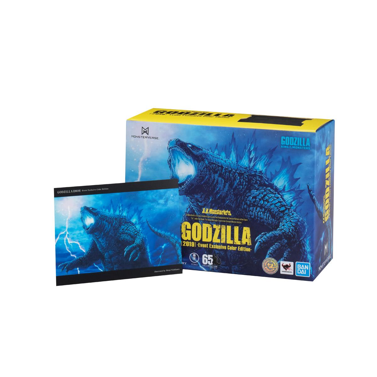 S.H.MonsterArts GODZILLA 【2019】 -Event Exclusive Color Edition-