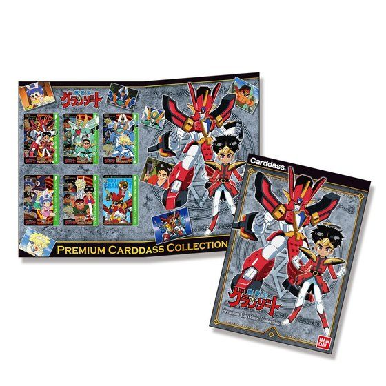MASHIN HERO WATARU PREMIUM CARDDASS COLLECTION
