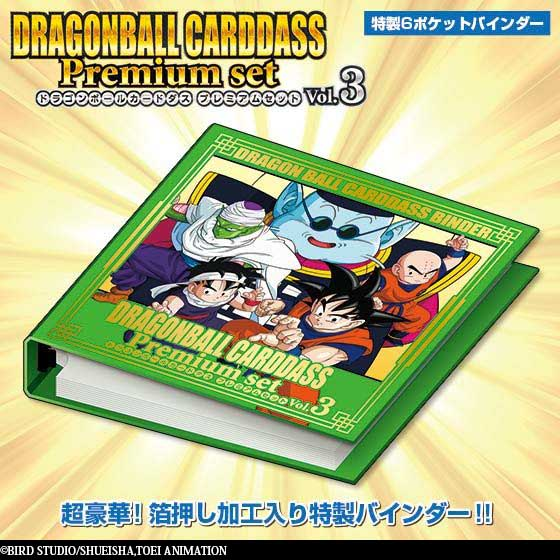 DRAGONBALL CARDDASS PREMIUM SET VOL.3
