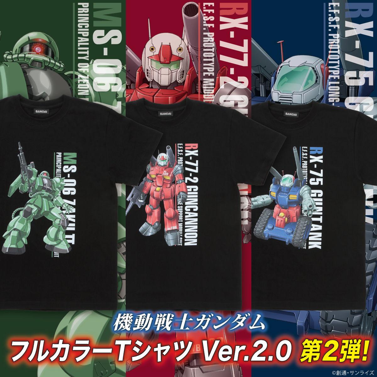 機動戰士鋼彈 全彩T-SHIRT VER.2.0