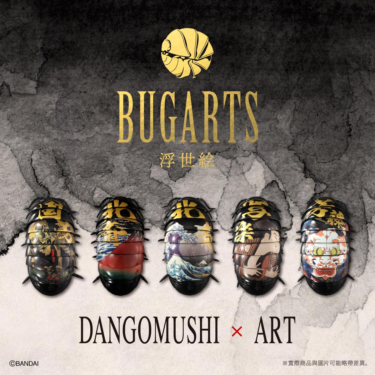 BUGARTS UKIYO-E