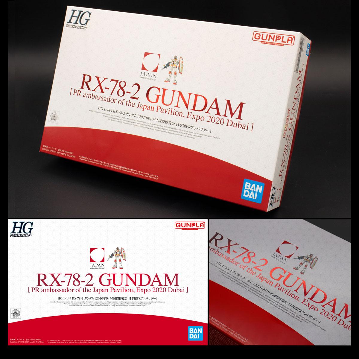HG 1/144 RX-78-2 GUNDAM [PR ambassador of the Japan Pavilion, Expo 2020 Dubai] [2022年1月發送]