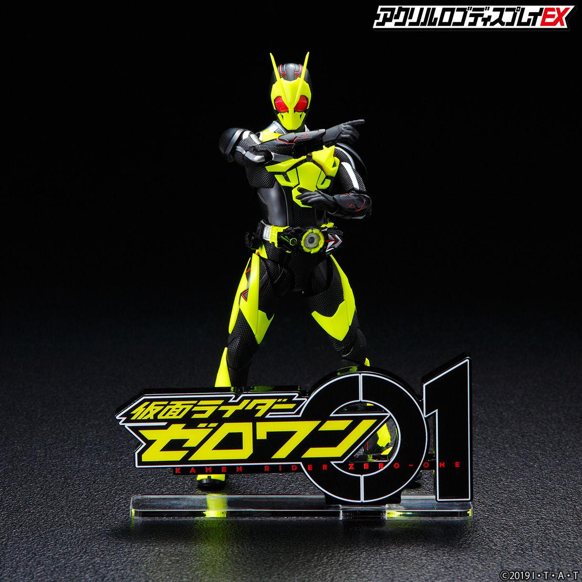 ACRYLIC LOGO DISPLAY EX 假面騎士ZERO-ONE