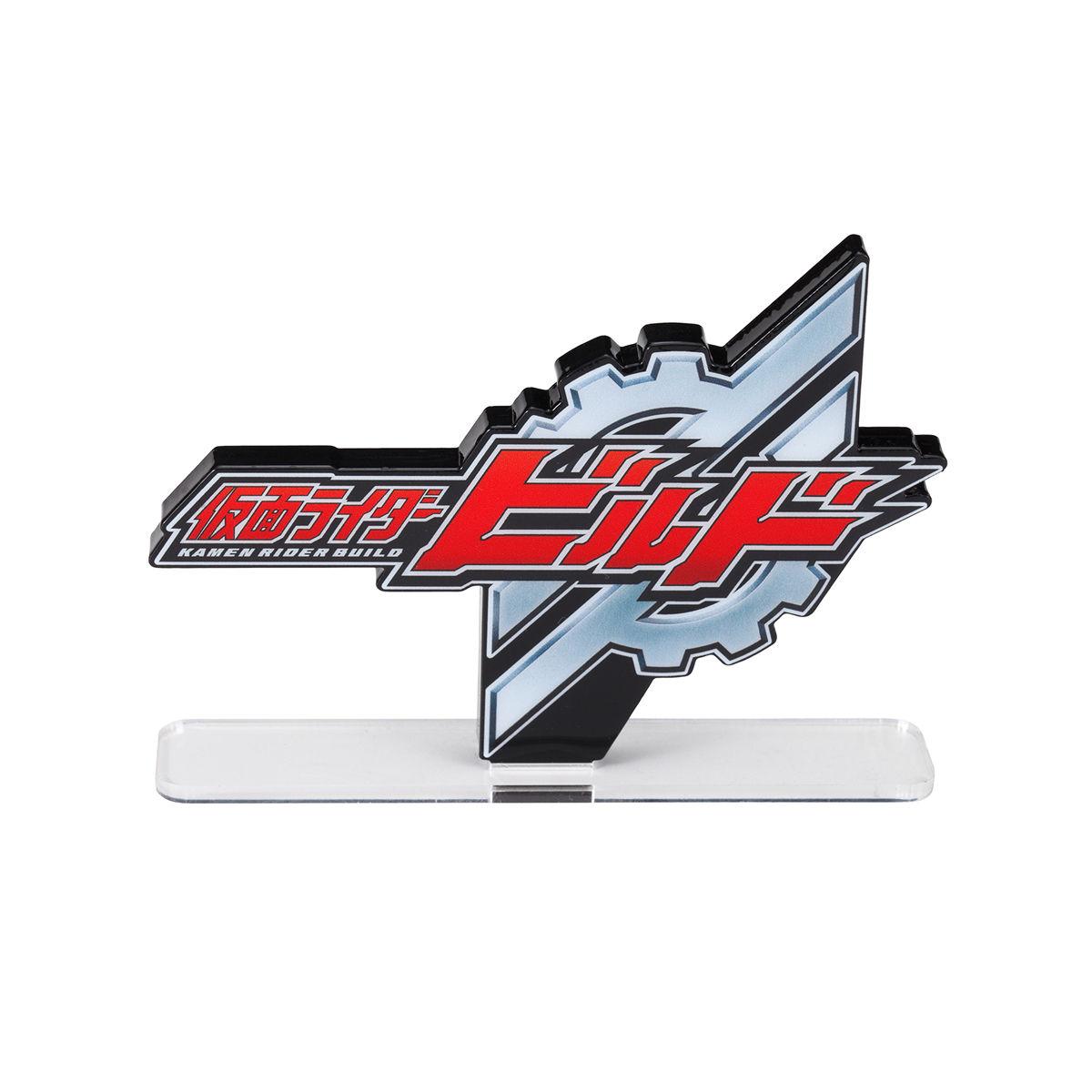 ACRYLIC LOGO DISPLAY EX 假面騎士Build