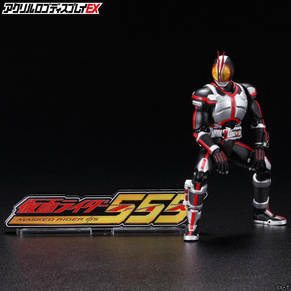 ACRYLIC LOGO DISPLAY EX 假面騎士555