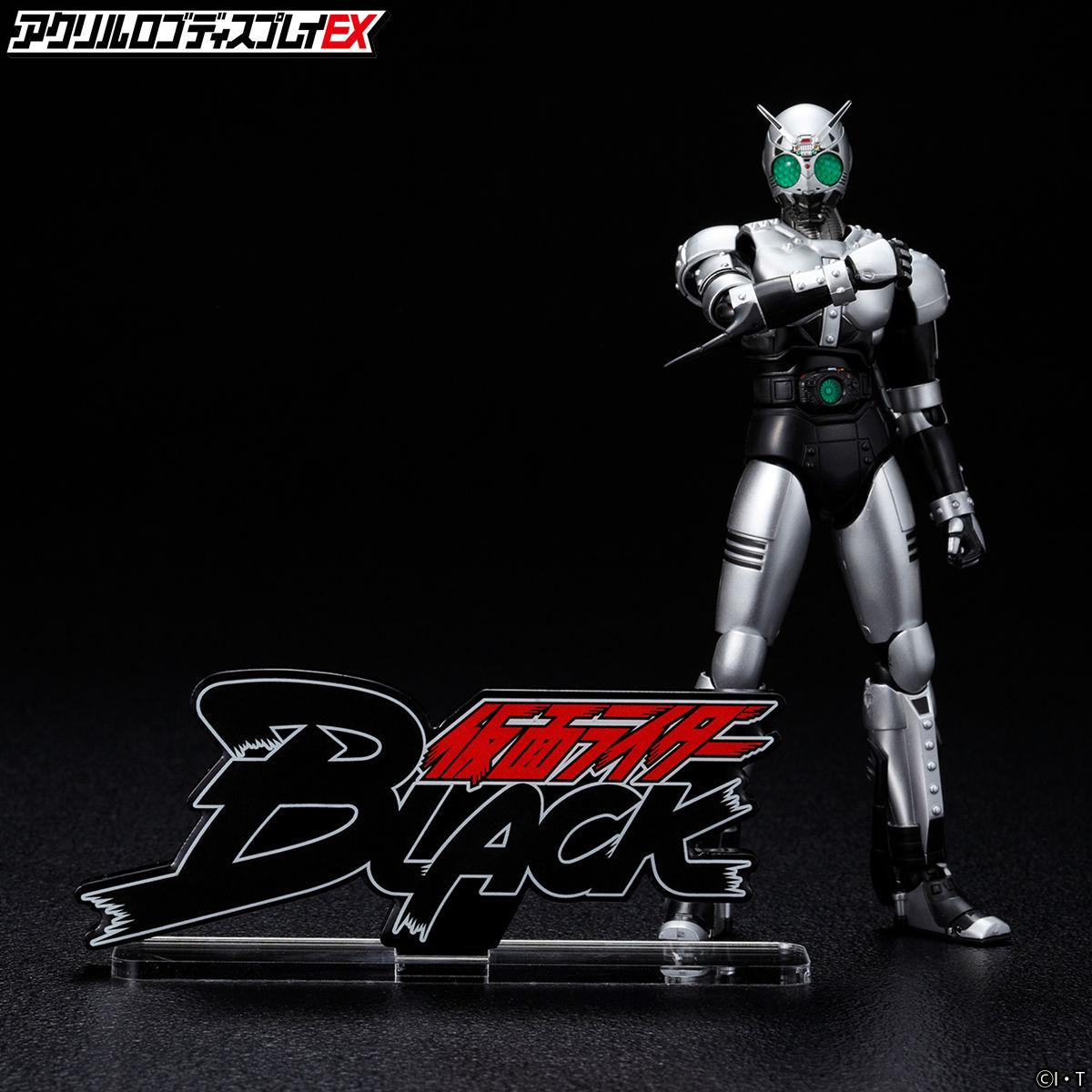 ACRYLIC LOGO DISPLAY EX 假面騎士BLACK