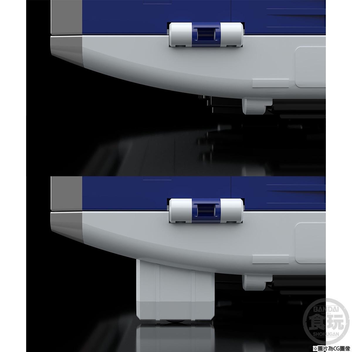 SUPER MINI PLASTIC MODEL BIG SCALE BIODRAGON W/O GUM