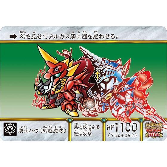 SD GUNDAM GAIDEN YOKOI KOJI PREMIUM SELECTION ART BOOK & CARD SET
