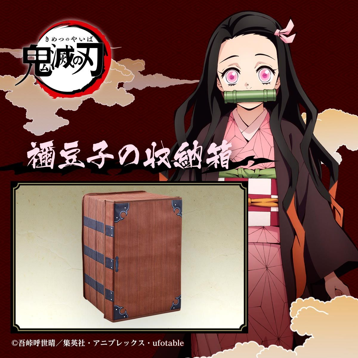 Demon Slayer: Kimetsu no Yaiba Nezuko Storage Box