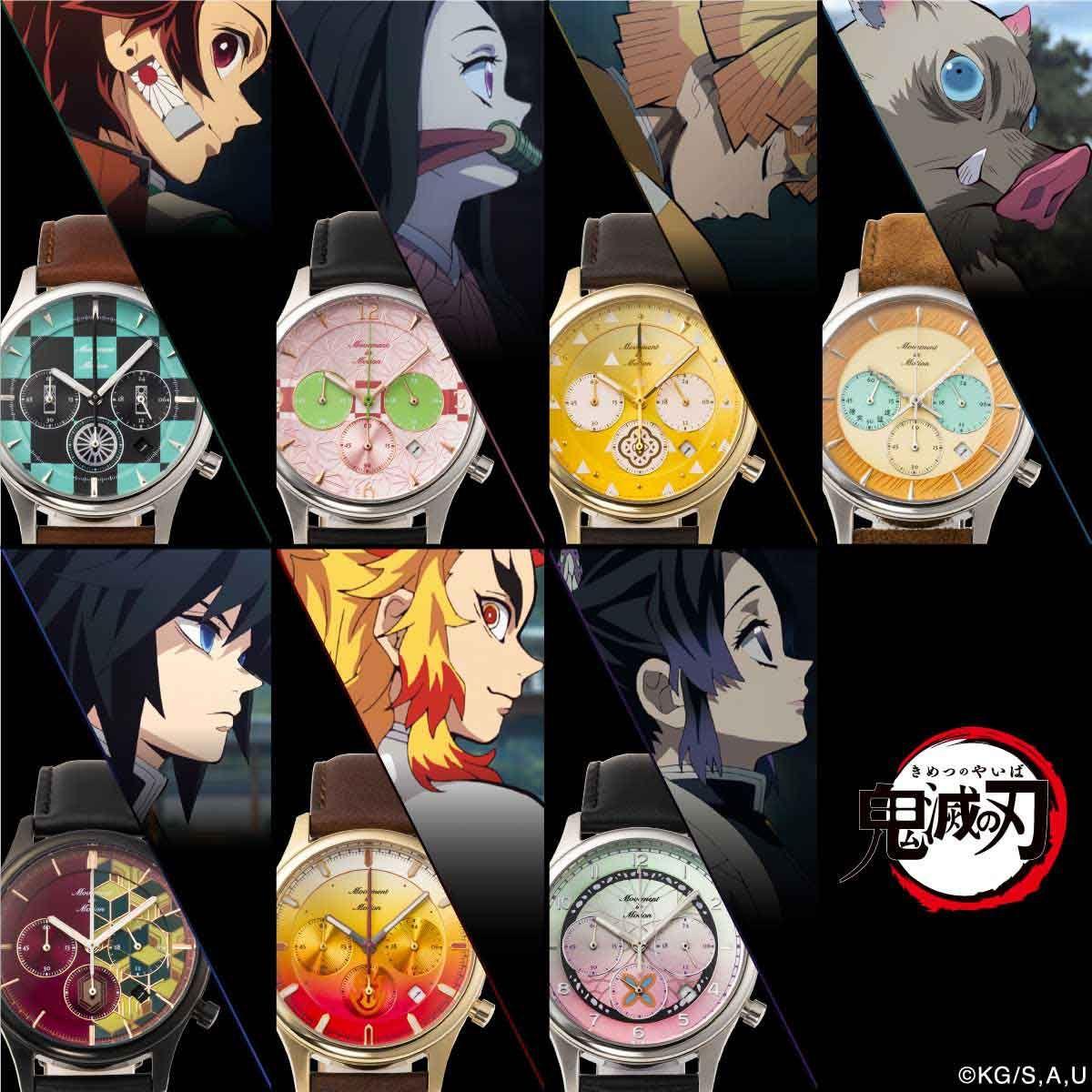 <鬼滅之刃> X <TiCTAC> 合作腕錶[2021年7月發送]