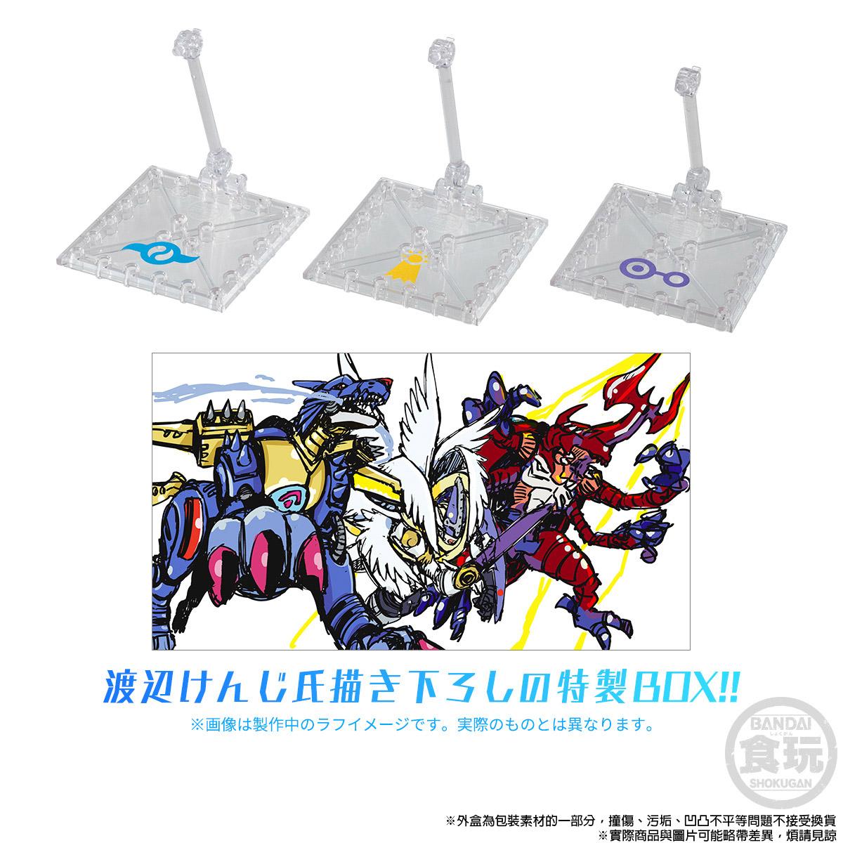 SHODO DIGIMON 2 COMPLETE SET W/O GUM