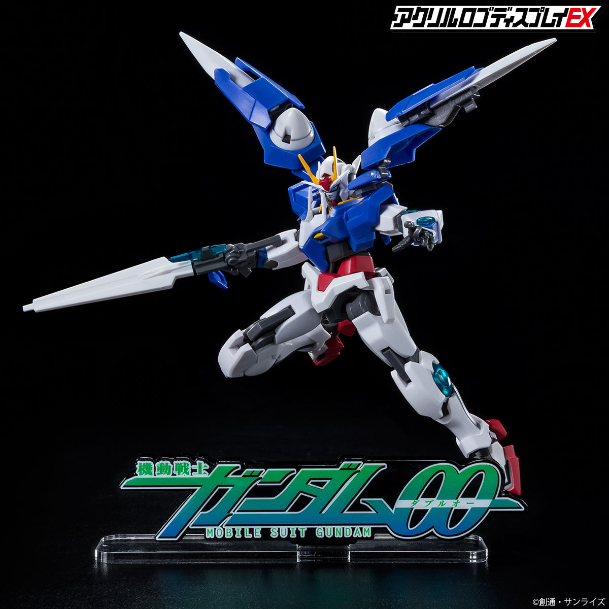 ACRYLIC LOGO DISPLAY EX 機動戰士鋼彈00