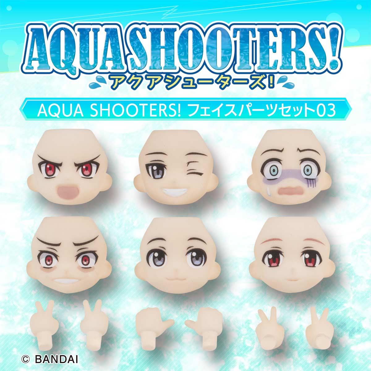 AQUA SHOOTERS! FACE PARTS SET 03