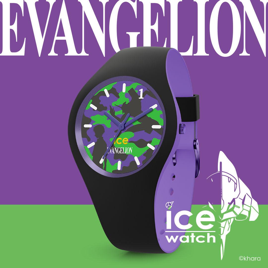 EVANGELION(新世紀福音戰士) ×ICE-WATCH