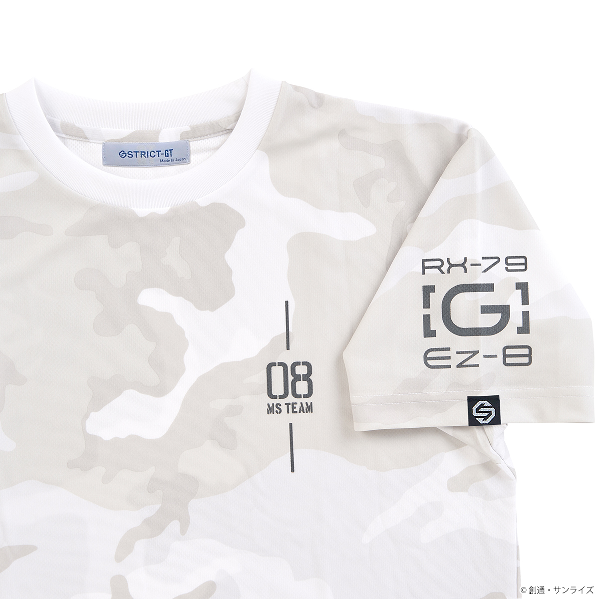 STRICT-G 「MOBILE SUIT GUNDAM: THE 08TH MS TEAM」 CAMOUFLAGE QUICK-DRYING T-SHIRT