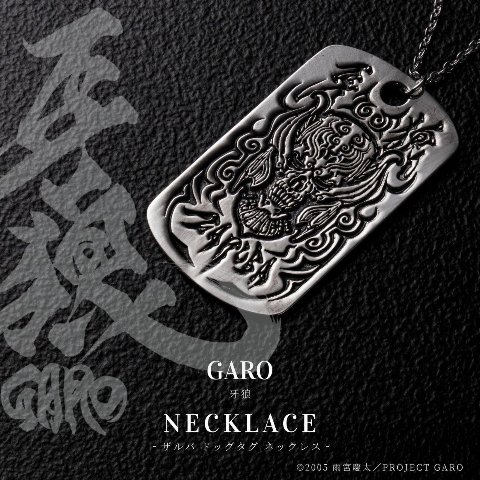 牙狼<GARO> 魔導輪薩魯巴軍牌項鍊