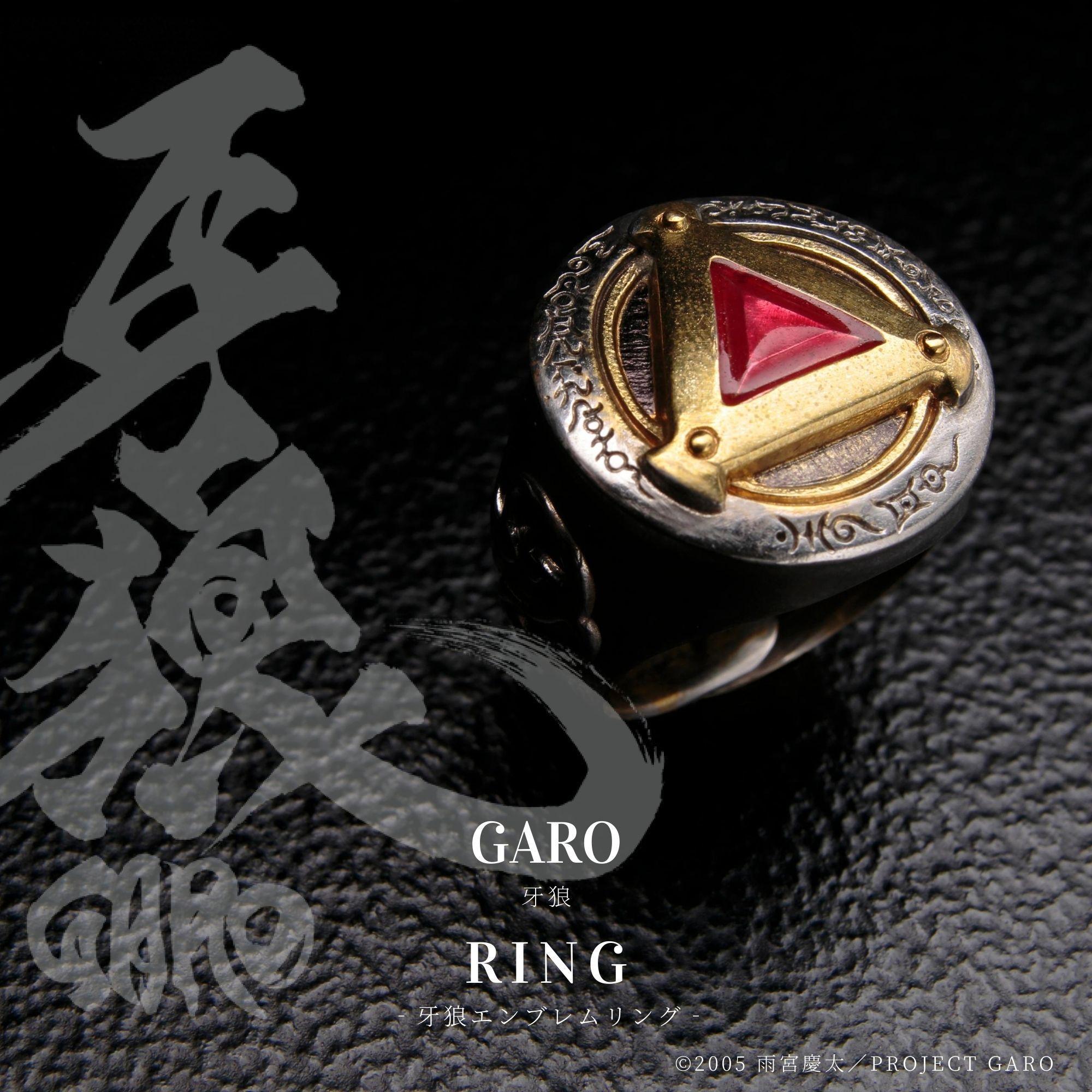 牙狼<GARO> 標記戒指