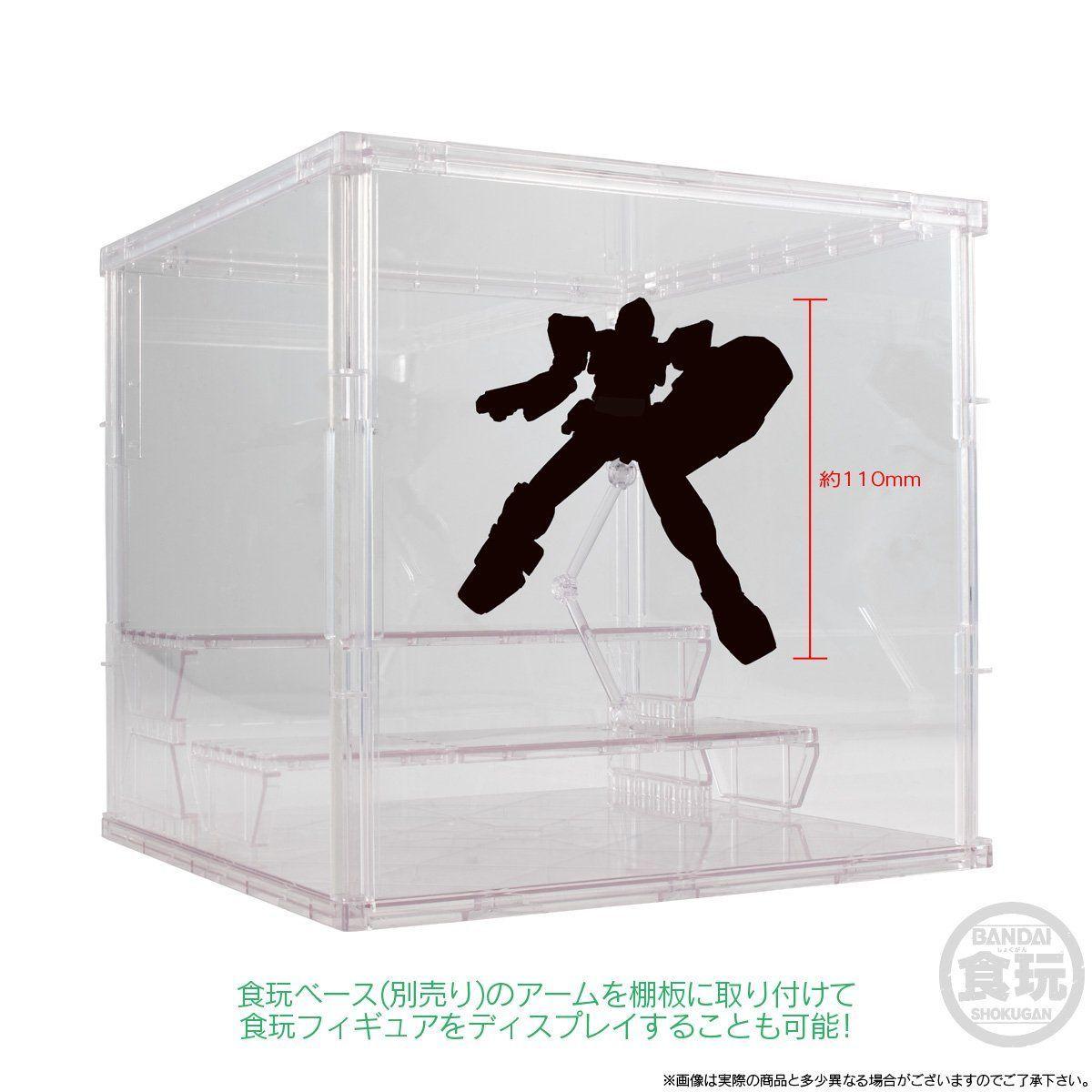 SHOKUGAN CASE W/O GUM
