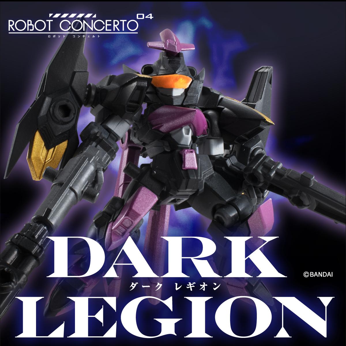 ROBOT CONCERTO 04 DARK LEGION (PB SET)