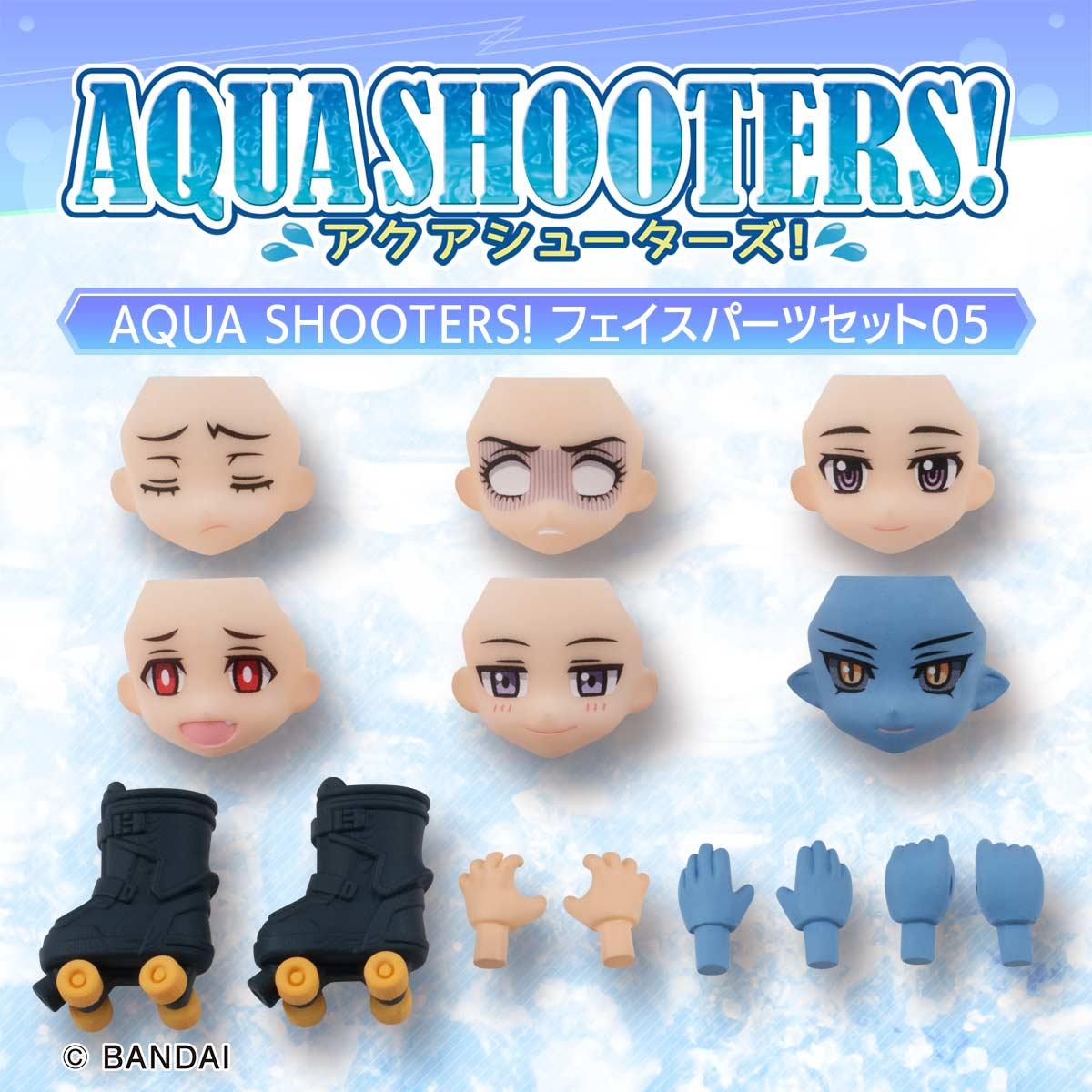 AQUA SHOOTERS! FACE PARTS SET 05