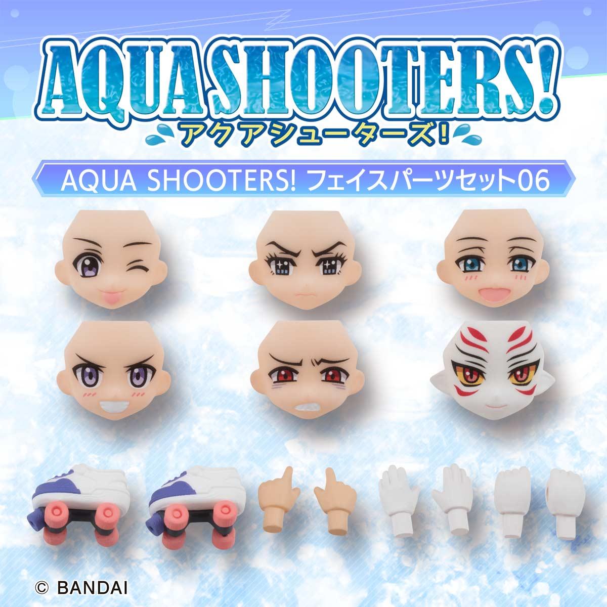 AQUA SHOOTERS! FACE PARTS SET 06