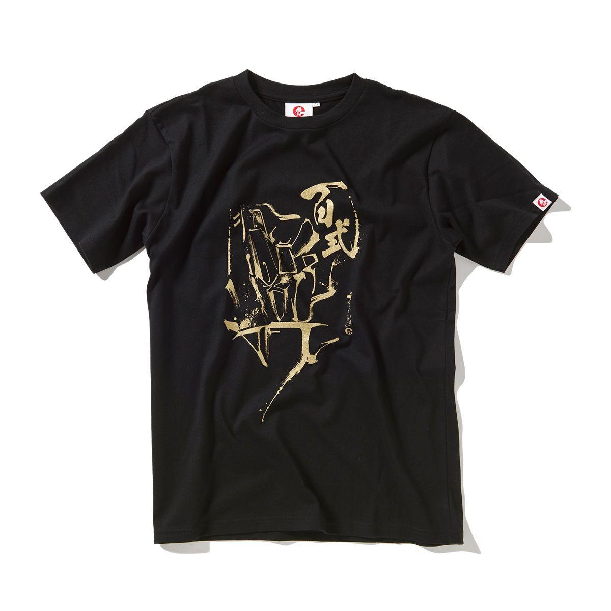 STRICT-G JP  「機動戰士Z鋼彈」 百式 水墨風T恤
